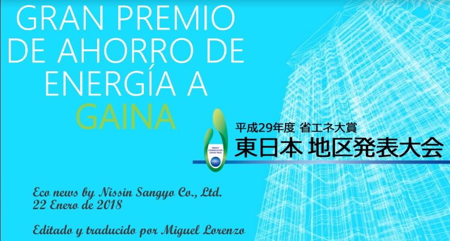gaina-aislantetermicoceramico-premio-ahorro-energetico-japones3